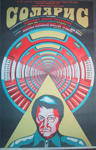Solaris Poster Russian Version