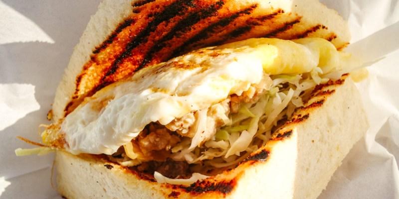 【台南美食】東區爆紅早餐餐車『客兄早餐』,獨特客家口味早餐,讓人忍不住打卡分享。
