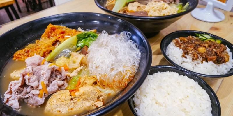【台南美食】仁德區必推CP值爆表臭豆腐煲,『臭灶腳 台北深坑清蒸麻辣臭豆腐』擁有讓在地人都稱讚的真材實料的好滋味。