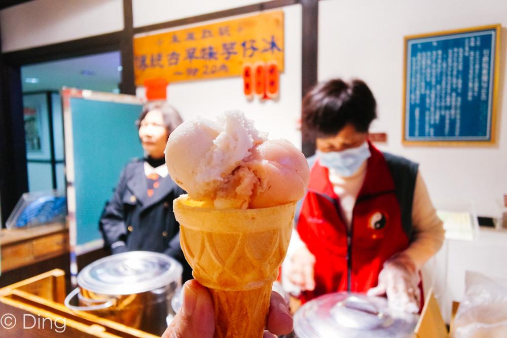 【台南旅遊】分享月津港燈節極具創意燈光裝置,同步推薦充滿濃厚傳統古早味芋仔冰及適合拍照的永成戲院,有得吃有得玩~