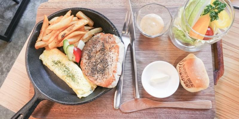 【台南中西區早午餐】想吃美味的鐵鍋、三明治餐點,來開山路路易先生吧!復刻版貓王三明治這裡也有喔~