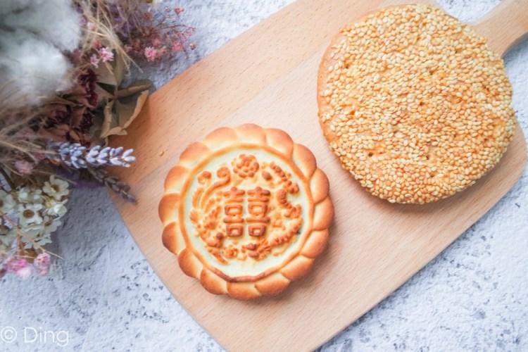 喜餅推薦 中式喜餅首選,別出心裁Hello Kitty喜餅及龍鳳二兩對餅,「紅櫻花食品」。