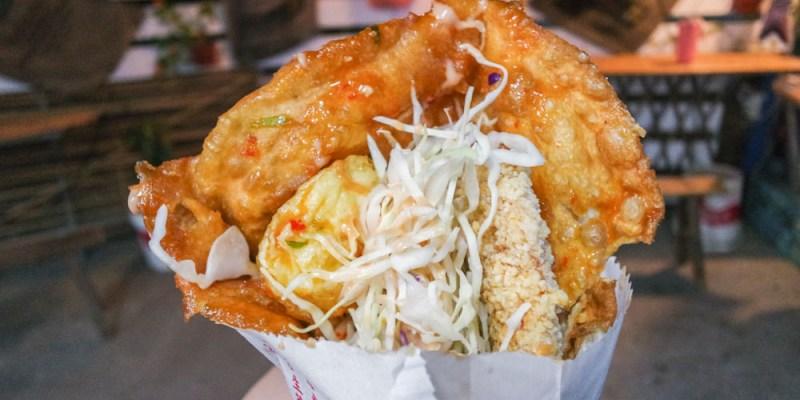 台南永康美食推薦 即使罪惡也想吃的平價美食!包著雞排的炸蛋蔥油餅「竹力亭」,有蔥油餅或香Q餅兩種餅皮可以選擇喔~