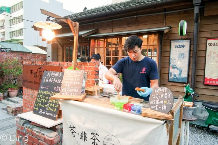 台南藍晒圖園區美食 不定期營業「非茶」,有來自馬來西亞碳烤咖椰吐司及秘傳肉骨茶,好吃的讓人欲罷不能。