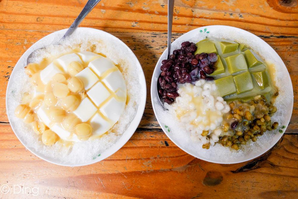 台南五妃街美食 銅板價豆腐冰,南大周邊美食「懷舊小棧」,三種口味豆腐冰,天氣冷就去冰吧!一年四季都可以吃~