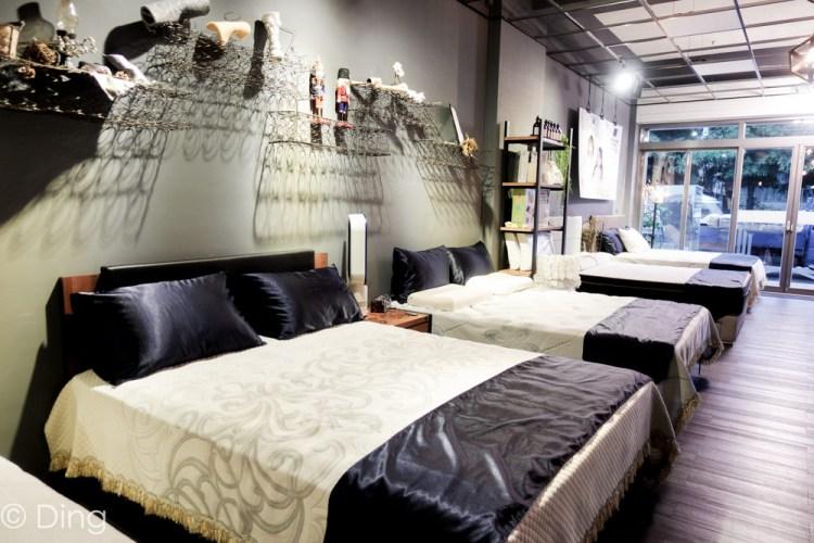 台南床墊推薦 永康「L&L 劉李床墊」可客製化床墊,服務、床墊品質都經得起挑戰。