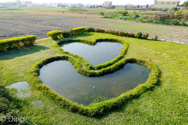 彰化旅遊 打卡景點 「大村雙心池塘」,網美打卡必訪拍照點,適合情侶、親子。