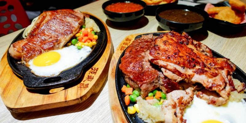 台南北區 文賢路上「孫東寶台式牛排」,多種美味排餐供選擇,內用可無限續玉米濃湯、飲料喔!
