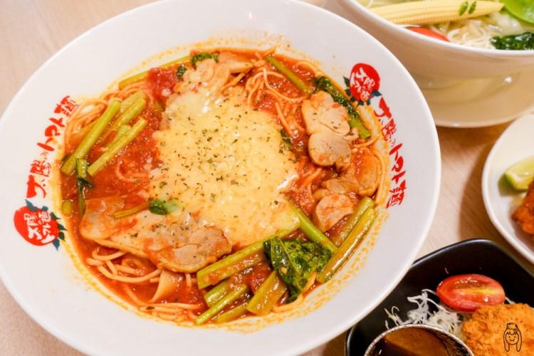 台南中西區美食 新光三越B2美食街「太陽蕃茄拉麵」,主打以蕃茄為基底的太陽拉麵系列,以及四種特別麵條,拉麵還可以首次加大免費!