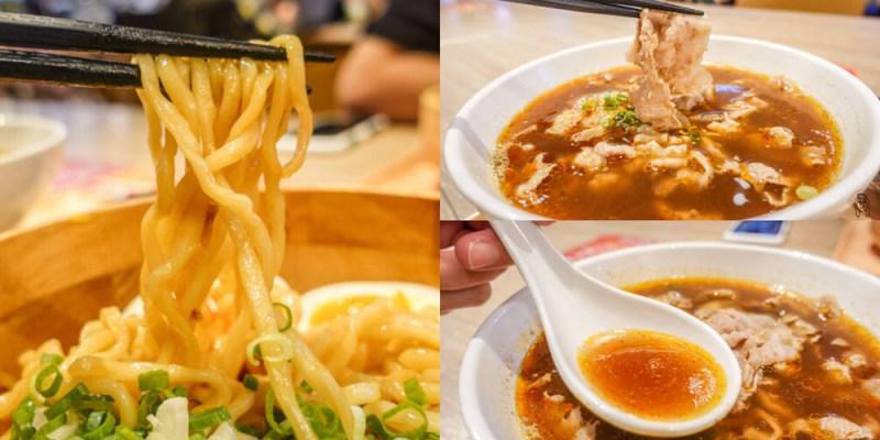 台南中西區 新光三越西門店B2美食街「大師兄銷魂麵舖」有麻辣牛肉湯加夠銷魂的麵條,讓人一吃就驚豔!