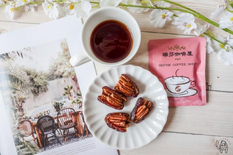 宅配美食 高雄瑞芬咖啡屋,推出多種濾掛式精品咖啡,讓你隨時享受咖啡,有多種年節禮盒,非常適合送禮喔!