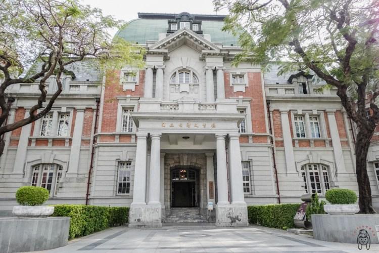 台南旅遊景點 臺灣文學館,百年歷史的國定古蹟,免費參觀,有豐富的文學展覽、活動喔!