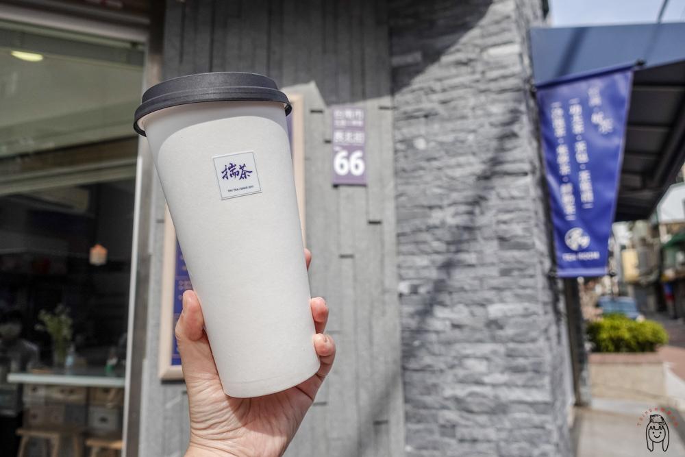 台南北區飲料 揣茶,是中式茶館也是飲料店,推薦人氣必點五種飲品,大推原味茶系列,還可預約品茗及購買茶葉、禮盒喔!