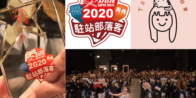 丁Dingの吃貨日常  入選2020食尚玩家駐站部落客,要與食尚玩家合作推出更好的美食旅遊資訊給你們!