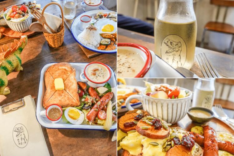 台南中西區早午餐 龍百貨,隱藏民權路巷弄內,以恐龍為主題早午餐,讓恐龍陪你吃美味早午餐!