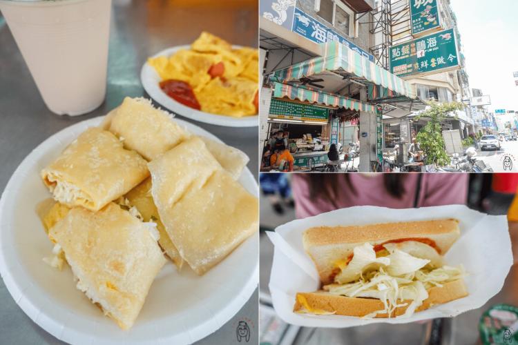 台南東區早餐 海鷗牌餐飲城,成大老字號古早味早餐,推薦花生牛奶、蔬菜蛋餅,價格平價,中西式早餐通通都有!