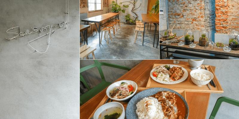 台南中西區早午餐 | 森舍Sensory68,正興街極美森林感早午餐店,餐點美味,讓人忍不住想回訪!