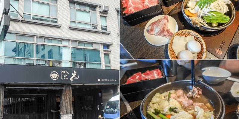 台南東區吃到飽   澄花日式壽喜燒,299元吃到飽,肉品、火鍋料、白飯無限續,CP值滿分!