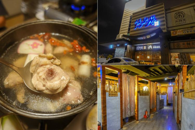 台南北區聚會 | 悠然居生活茶坊,營業至凌晨三點,適合宵夜聊天的包廂空間,提供火鍋、簡餐、飲品!