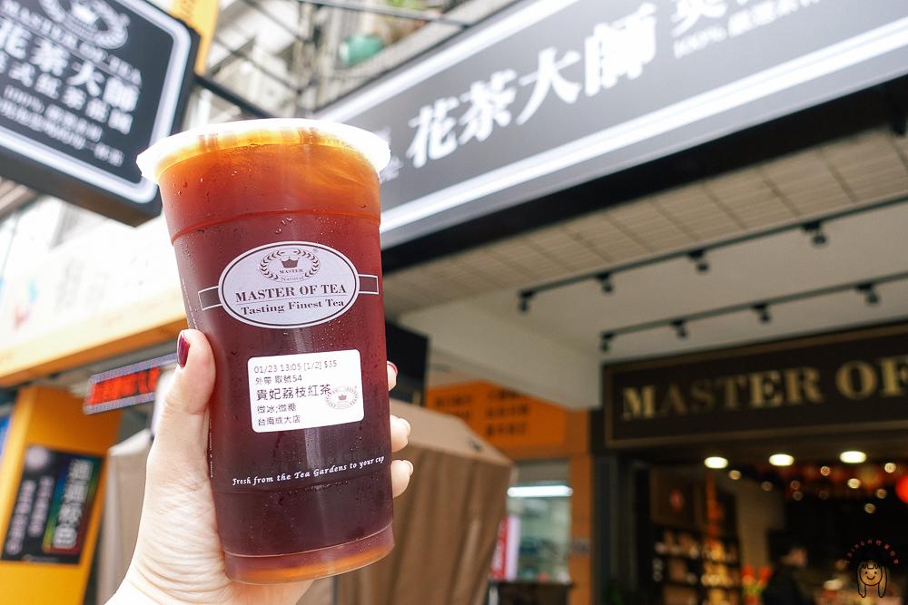 台南東區飲料 花茶大師,成大周邊專售英式紅茶,推薦必喝五種飲品給紅茶控們!門市還有茶包可以購買喔!