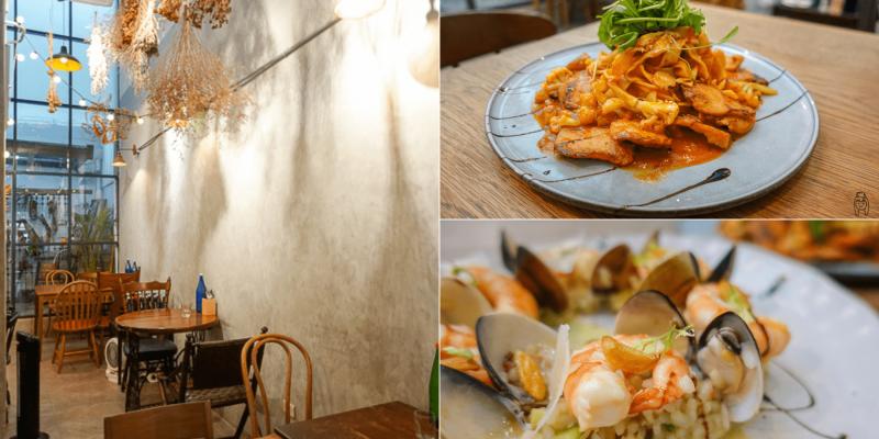 台南東區餐廳   好倫廚房,東門路神級美味義大利麵,必點手工寬麵跟燉飯,適合與朋友聚餐。