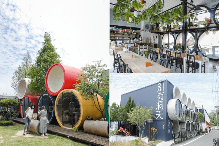 彰化景點   別有洞天咖啡館,花壇吸睛水管屋造型主題餐廳,來這裡可享受美味義式料理!