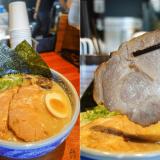 台南東區美食|覺丸拉麵,濃厚系日式拉麵,可客製化拉麵,大推口感軟嫩的叉燒,晚來吃不到!