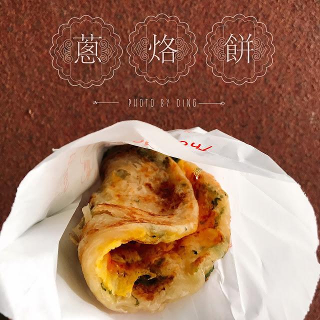【台南東區】小東路無名蔥烙餅,好吃的隱藏版銅板美食