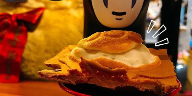 【台南永康區】永康國小雞蛋糕,有著濃濃香味外酥內軟雞蛋糕流浪餐車