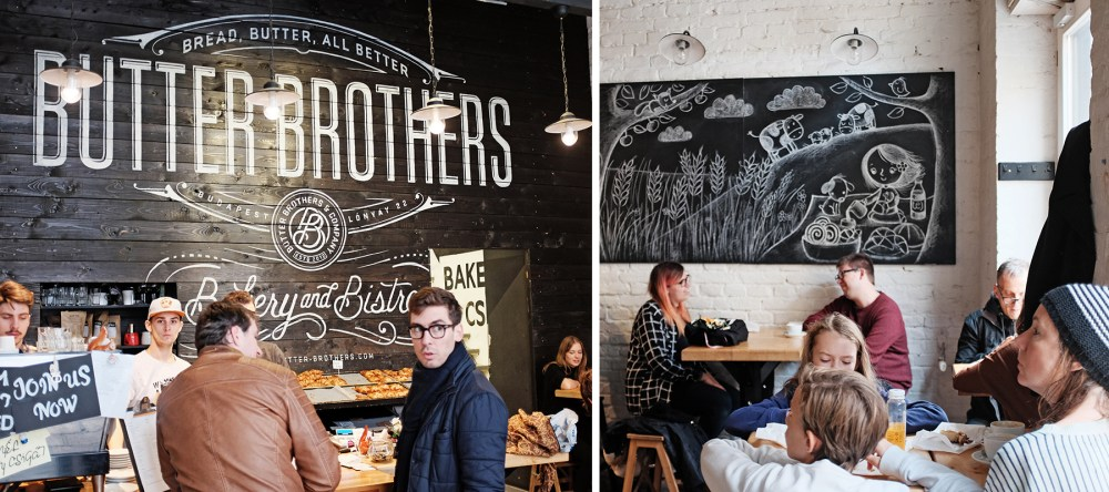 Butterbrothers Budapest