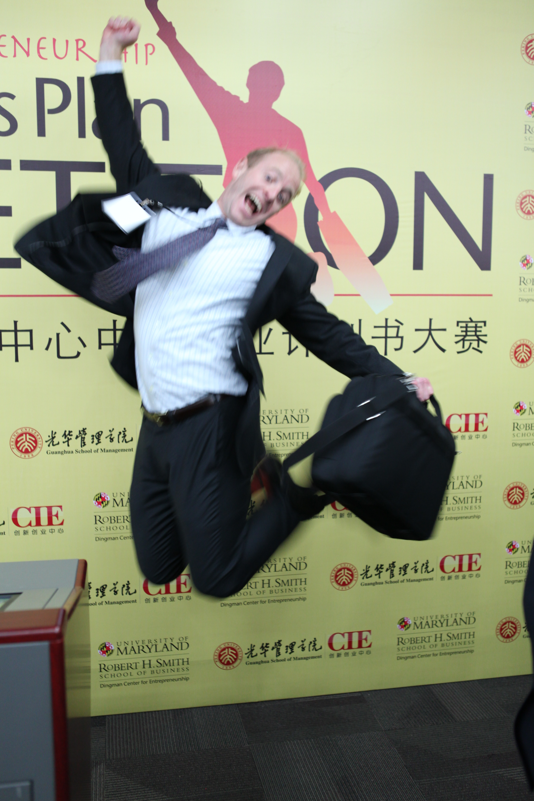 Smith MBA Wins 8th Annual China Business Plan Competition