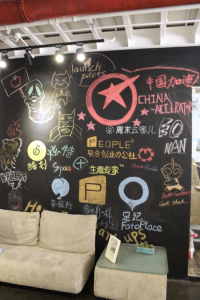 Chinaccelerator Office in Shanghai