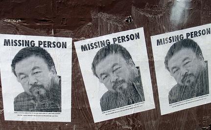 20,000 Donate To Help Ai Wei Wei Pay Huge Bill