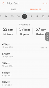 screenshot_shealth