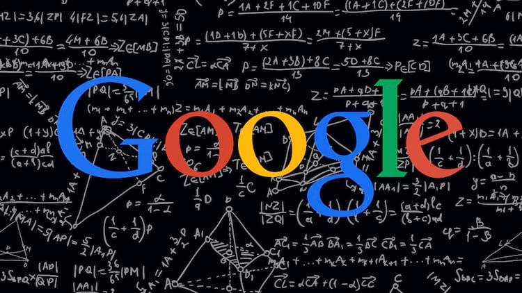 algoritmo-google-2017