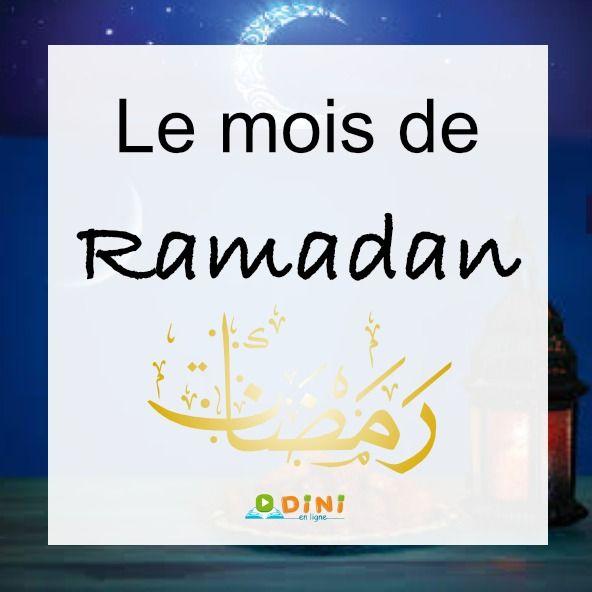 Le mois de Ramadan