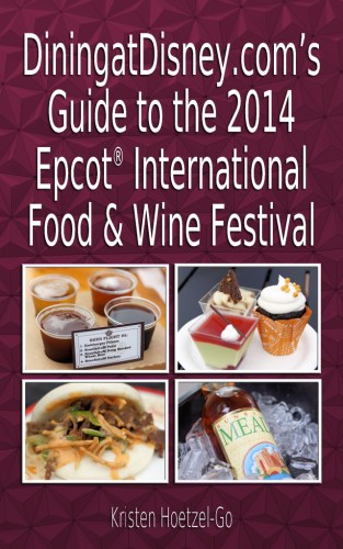 2014 Epcot Food and Wine cover by Eric Allen