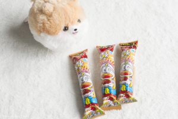 Blippo Surprise Candy Box