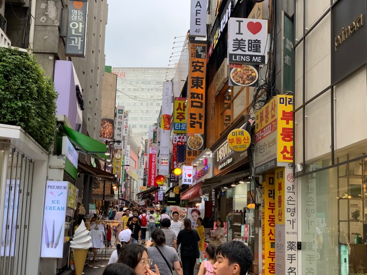 Seoul is a vibrant city to visit