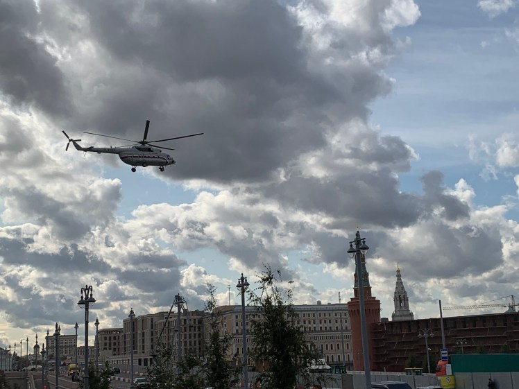 Helicopter landing at Kremlin in Moscow