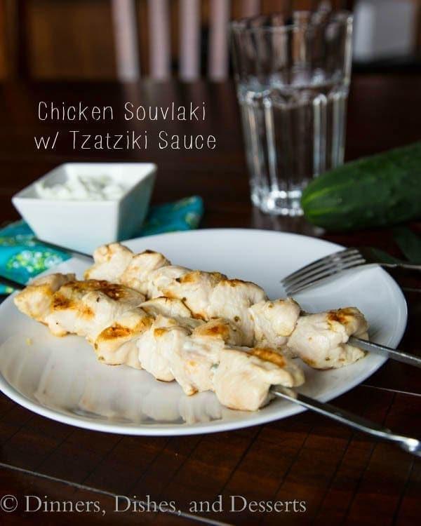 Chicken Souvlaki Skewers