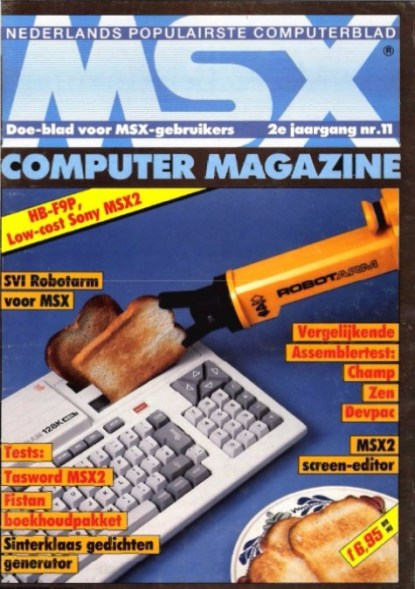 mcm_cover011