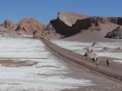 Cordillera de la Sal Desierto de Atacama - Chile