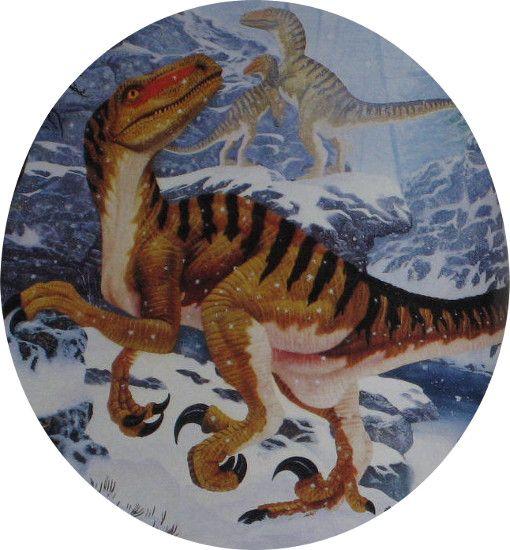 dinosaur fiction