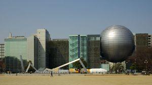 Museu de Ciencias da Cidade de Nagoya