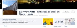 embaixadadobrasilemtoquio-facebook