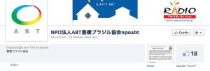 npoabt-facebook