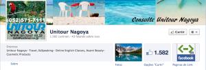 unitour-facebook