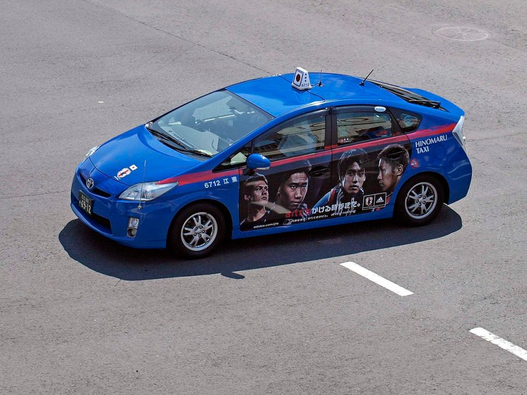 Publicidade em Taxi do Japão