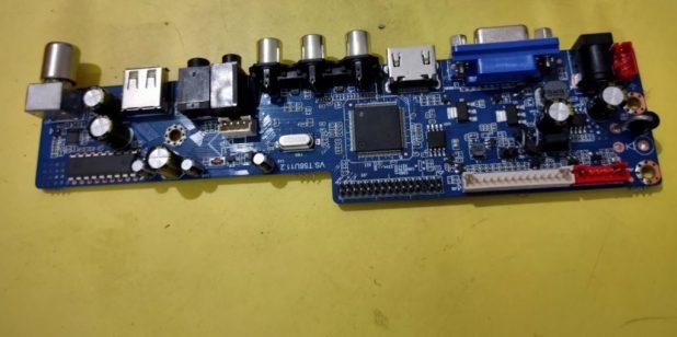 VS.T56U11.2